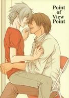 <<咎狗の血>> Point of View Point (源泉×アキラ) / Stylish Panpy