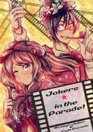 <<アイドルマスターSideM>> Jokers in the parade! (High×Joker) / 華咲く春