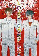 <<咎狗の血>> LOVE COMPLEX (ケイスケ×アキラ) / CHAOS