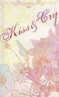 <<うたの☆プリンスさまっ ♪>> Kiss&Cry キスアンドクライ (神宮寺レン×聖川真斗) / タカハシ商店