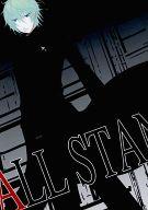 <<咎狗の血>> ALL STANDARD IS... (シキ×アキラ) / Ibaranoumi