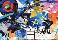 <<音楽ゲーム>> 百歌繚乱ヒットチャート (ナカジ、マサムネ、エッダ) / GIRAGIRA ANTHOLOGY Promoter