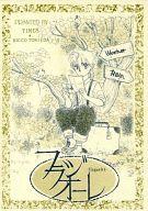 <<オリジナル>> フラヅオーレ / TIMES