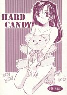 <<オリジナル>> HARD CANDY / funny piece