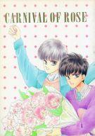 <<オリジナル>> CARNIVAL OF ROSE / 薔薇色曲馬団