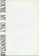 <<オリジナル>> YOU'RE MY ONLY SHININ'STAR / 狭霧殿
