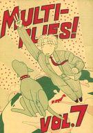 <<オリジナル>> MULTI-PLIES!VOL7 / 武蔵野荘7号