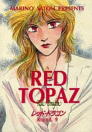 <<オリジナル>> RED TOPAZ RED DRAGON ROUND,9 レッド・ドラゴン / sugar league