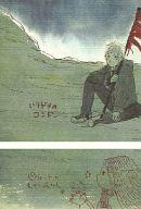 <<オリジナル>> 【2冊セット】ハテドメのコントン / クルのトーチカ