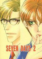 <<オリジナル>> SEVEN DAYS 2 / 三人だ企画