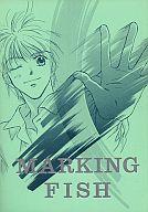 <<オリジナル>> 【A5サイズ版】MARKING FISH / NAF NAF-RE