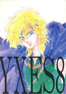 <<オリジナル>> YXES 8