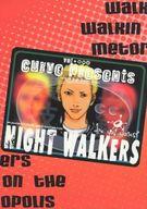 <<オリジナル>> NIGHT WALKERS / CURVE