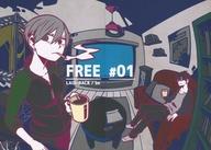 <<オリジナル>> FREE ♯01 / LAID‐BACK