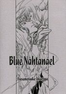 <<商業作品番外編>> Blue Nahtanael / 琥珀茶房(赤い猫ニョ団)