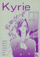 <<オリジナル>> Kyrie / Kyrie
