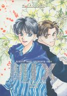 <<オリジナル>> MIX ORIGINAL BOYS COMICS 1990-1992 / M‐FACTORY