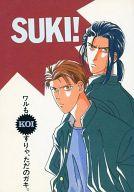 <<オリジナル>> SUKI! NAMIKOI(浪恋) 3 / A・D・A