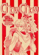 <<オリジナル>> ChowChow / SEA ROUTE/ヴィレッジ☆フェスティバル
