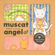 <<オリジナル>> muscat angel / CANDYMARBLE