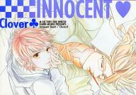 <<オリジナル>> Clover INNOCENT / M-FACTORY