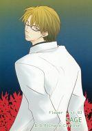 <<オリジナル>> Flower List 03 SAGE / B.O.P