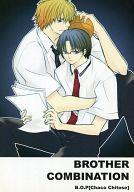<<オリジナル>> BROTHER COMBINATION / B.O.P