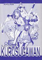 <<To Heart>> ELECTRICAL KURUSUGAWAN / AREA88