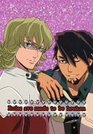 <<TIGER&BUNNY(タイガー&バニー)>> Rules ave made to be broken / team;6
