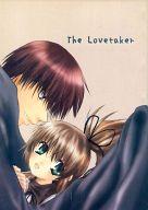 <<その他アニメ・漫画>> The Lovetaker / 終蒼天