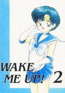 <<セーラームーン>> WAKE ME UP!2 / 空飛ぶ日曜日