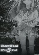 <<その他ゲーム>> Green Wood Offcial Fan Book 2 / グリーンウッド