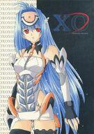 <<ゼノギアス・ゼノサーガ>> XO Xenosaga Fan Book No.1 / 皐月堂