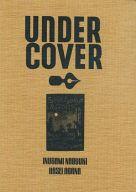 <<よろず>> UNDER COVER / 爆撃モンキース/犯罪天国