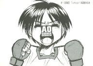 <<To Heart>> AO CORNER / マッハスペシャル