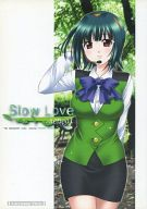 <<アイドルマスター>> Slow Love repeat / ラクロス商会