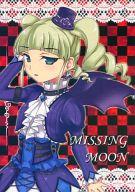 <<アイカツ!>> MISSING MOON / 地雷亭