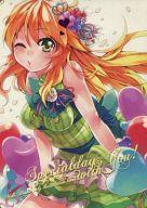 <<アイドルマスター>> Specialday with you! / まにまに。
