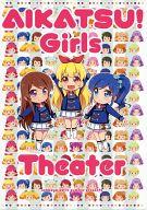 <<アイカツ!>> AIKATSU! Girls Theatre / 雪花屋