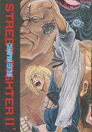 <<ストリートファイター>> STREET FIGHTER II CHAMPION EDITION / サークル甲冑娘