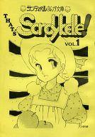 <<その他アニメ・漫画>> That's Sandybelle! VOL.1 / Sandybelle Connection