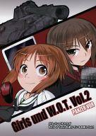 <<ガールズ&パンツァー>> Girls und W.O.T. Vol.2 / I.G.Project