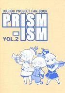 <<東方>> PRISM-lISM VOL.2 / あんくるおーく