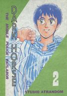 <<その他アニメ・漫画>> DARK HORSE 2 / STUDIO ATRANDOM(スタジオアトランダム)