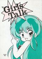 <<高橋留美子作品>> Girls Talk / すたじおあんみつ亭