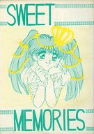 <<その他アニメ・漫画>> SWEET MEMORIES / みくにようちえん いのこりぐみ