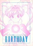 <<その他アニメ・漫画>> BIRTHDAY / STUDIO UPUP