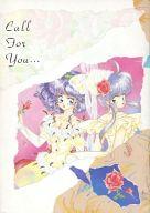 <<その他アニメ・漫画>> Call For You / SUPER☆CD