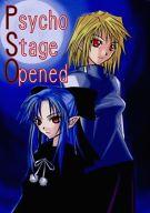 <<月姫>> Psycho Stage Opened / 凪
