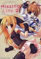 <<魔法少女リリカルなのは>> Missing Link 2 / Digitalian Cafe